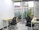 上城区庆春路共享办公室出租,新办公环境舒服漂亮