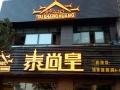 芜湖智桓广告装饰