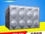 保温水箱厂价直批:5立方水箱 不锈钢方形保温水箱