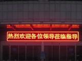 汉口广告公司,发光字广告牌制作,led发光字制作