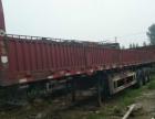 二手牵引车解放J6拖头双驱二拖三13米平板车低价处理