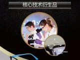 爱大爱手机眼镜邯郸市代理加盟,专注健康30年