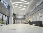 二环地铁口稀缺办公楼,四个中心为企业保驾护航!