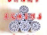 【原装正品】台湾模具日期章|年章|月章|年月合并章|换芯章