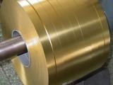 h65首饰黄铜带 可开模定制冲压成任意黄铜首饰