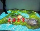 多媒体互动投影设备互动绘画互动砸球互动沙滩出租出售