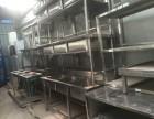 二手厨具,餐饮开店全套采购,新旧厨房设备,空调桌椅