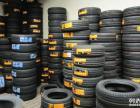 马牌卡车轮胎 马牌冰雪轮胎品牌 马牌冬季胎轮胎价格表