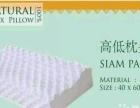 泰国乳胶枕头床垫 Siam palatex
