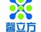 和田市祯馨纬业环保科技服务中心