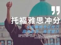 深圳出国雅思托福英语培训班 龙岗区英语培训 深圳圣通国际英语