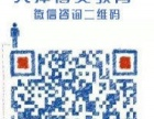 AUTOCAD培训CAD全技能培训班-天津博奥教育