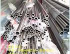 广西不锈钢毛细管 专业不锈钢精密毛细管厂家直销