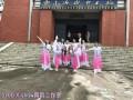 中山石歧零基础舞蹈培训0760X-SHOW