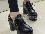 2014春新款 简约款个性侧拉链高跟鞋女粗跟单鞋 韩版防水台女式