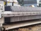 二手压滤机 销售10-500板框压滤机 自动拉板压滤机
