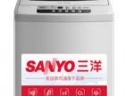 三洋XQB65-S808洗衣机