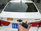 专业开锁 公安指定 销售安装指纹锁 匹配汽车钥匙