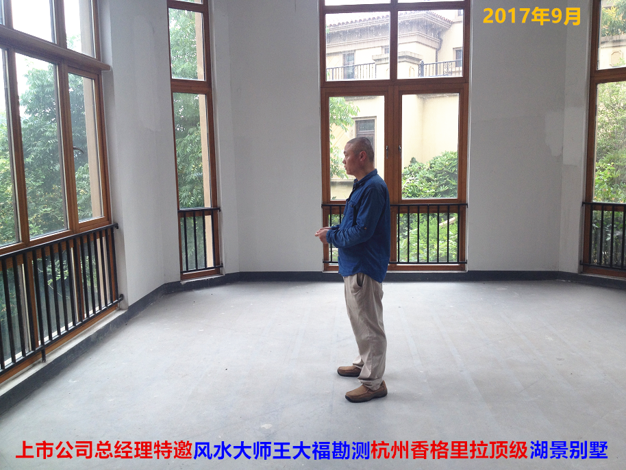实惠价灵动公司起名服务:上海起名宗师王大福特别推出!