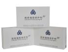 环保自粘壁纸专用胶固体墙面保护剂全效基膜