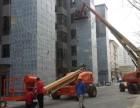 北京门头沟电动升降平台出租