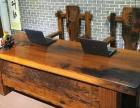 黄石市老船木家具茶桌茶台办公桌餐桌沙发茶几吧台椅子实木门窗