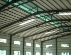 南区工业区钢结构铁皮厂房1500平方招租
