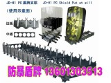 北京PC盾牌 警用PC盾牌 透明PC防暴盾牌