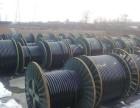 武汉电线回收.武汉电缆回收.电线回收.电缆回收