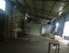 富力城往南5里地 厂房 ,仓库7000平米