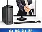 华硕笔记本电脑深圳售后维修点