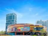 上海寶山區陽光水岸家園售樓處優惠折扣