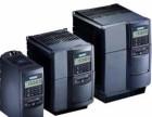 专业收购西门子变频器6SE6440