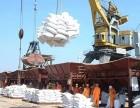 越南货运物流专线发货多久能到?