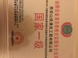 西安渭南饭店酒店油烟管道清洗商场饭店油烟管道清洗