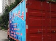 福田奥铃 奥铃捷运3米1厢式小货车 2014年上牌-转让奥铃3米