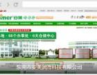 东莞东城汇卓网络网站建设,SEO优化