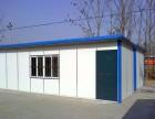 岩棉彩钢房单层彩钢房天津承接大型彩钢搭建