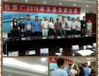 长江电力集团检修厂员工团训圆满结束