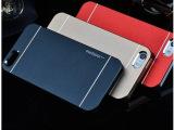 iPhone5 金属拉丝手机壳iPhone5s 苹果4 4s商务