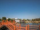 姚家寨生园旅游度假区—企业培训 公司年会 会议会展