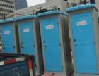 宁波移动厕所出租怎么收费