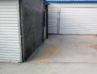 仓库 110平米