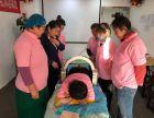 北京正規的產后修復師培訓學校