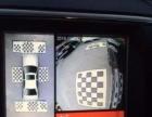 360全景记录仪,大屏汽车导航、防盗系统、智能云镜