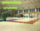 篮球枫木地板 篮球运动木地板 体育木地板品牌