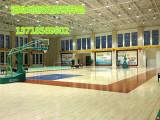 全国包工包料地板莆田篮球场地木地板性价比 哪家强