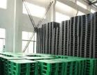 塑料托盘厂网格川字托盘九脚托盘大量现货厂家咨询