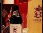 澳斯特维红酒庄 澳斯特维红酒庄加盟招商