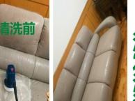 下沙专业清洗窗帘、沙发、床垫、地毯、皮革、奢侈品等